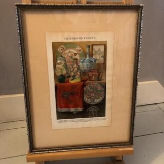 Oude Franse lijst met oude prent van Chinese kunst